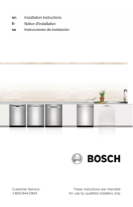 Bosch SHXM4AY54N Installation Instructions
