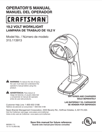 Craftsman 19.2-Volt Light Owner's Manual