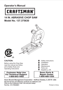 Craftsman CM 14 INCH CHOP SAW Owner's Manual