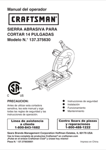 Craftsman CM 14 INCH CHOP SAW Owner's Manual (Espanol)
