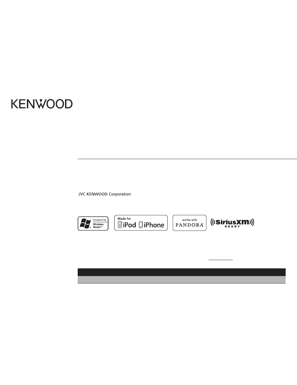 Kdc 255u Manual Kenwood Wiring Diagram U Instruction Free Download Pages 967x1251