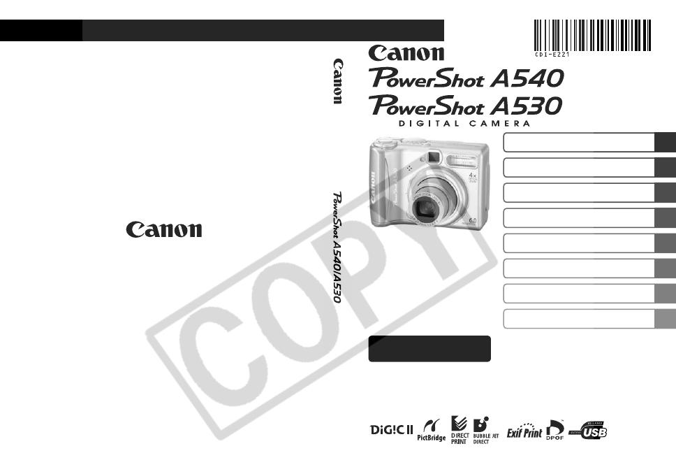 canon powershot a540 user s manual free pdf download 139 pages rh manualagent com Canon PowerShot A530 Canon A530 Recall