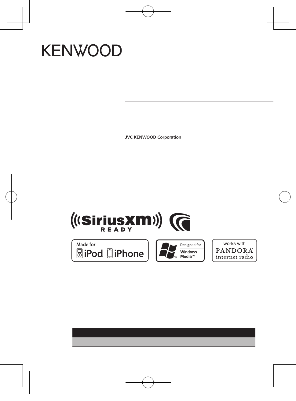 wiring diagram kenwood kdc 400u electrical wiring diagrams u2022 rh 45 77 189 151 kenwood kdc-400u wiring diagram Kenwood KDC MP345U Wiring-Diagram
