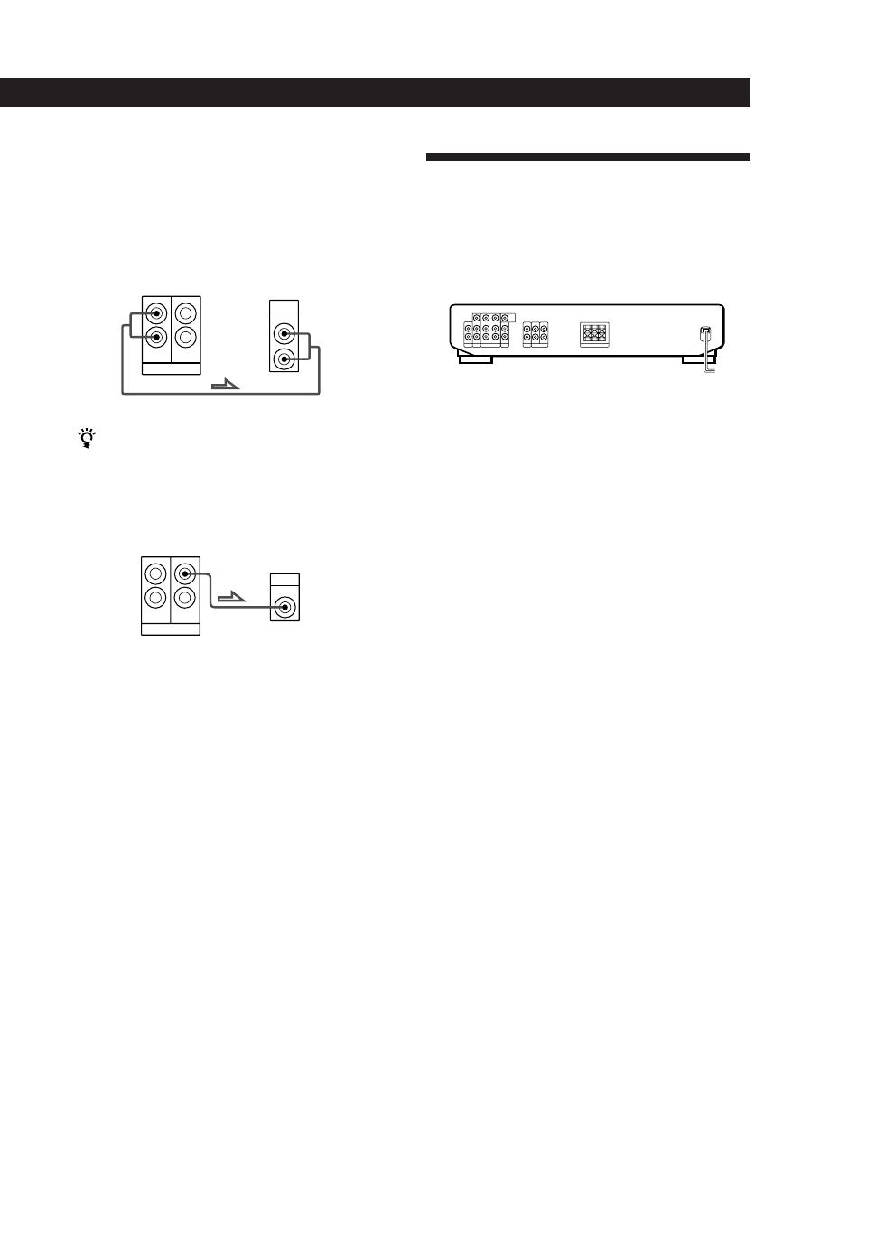 ... Array - find transaction code of configuration menu sap practical tips  for rh s2e flux testing