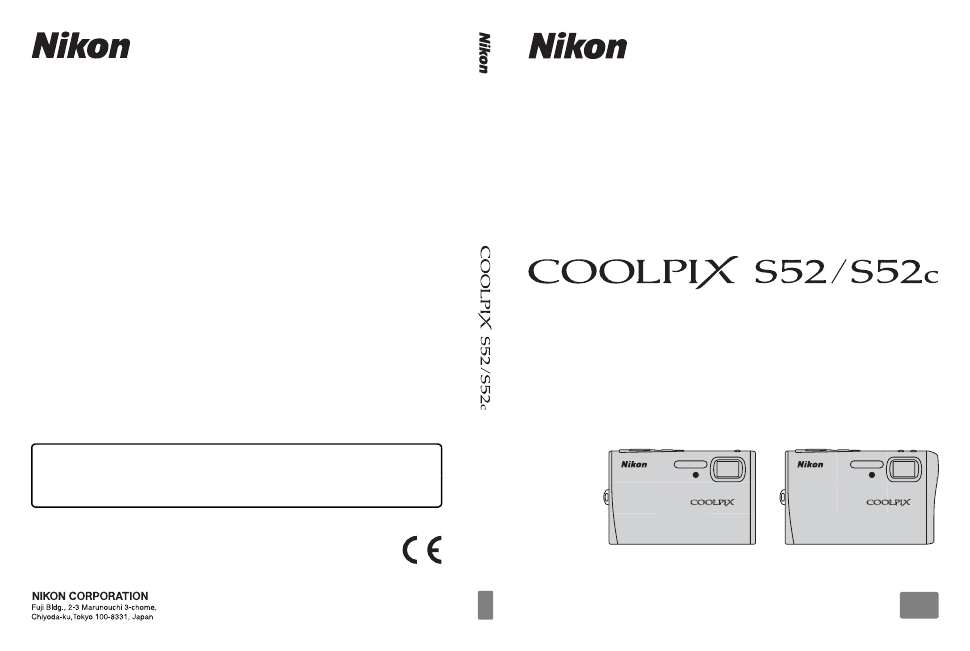 nikon coolpix s52 user s manual free pdf download 147 pages rh manualagent com Nikon Camera Manual Nikon Coolpix A900 Manual