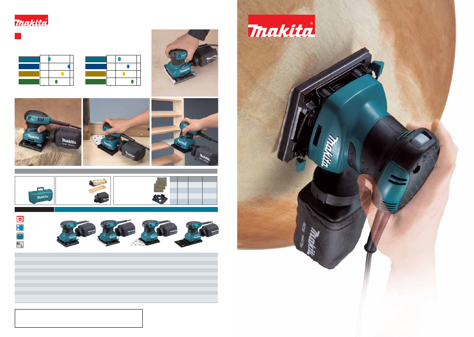 Makita BO4555 User's Manual - Free PDF Download (2 Pages)