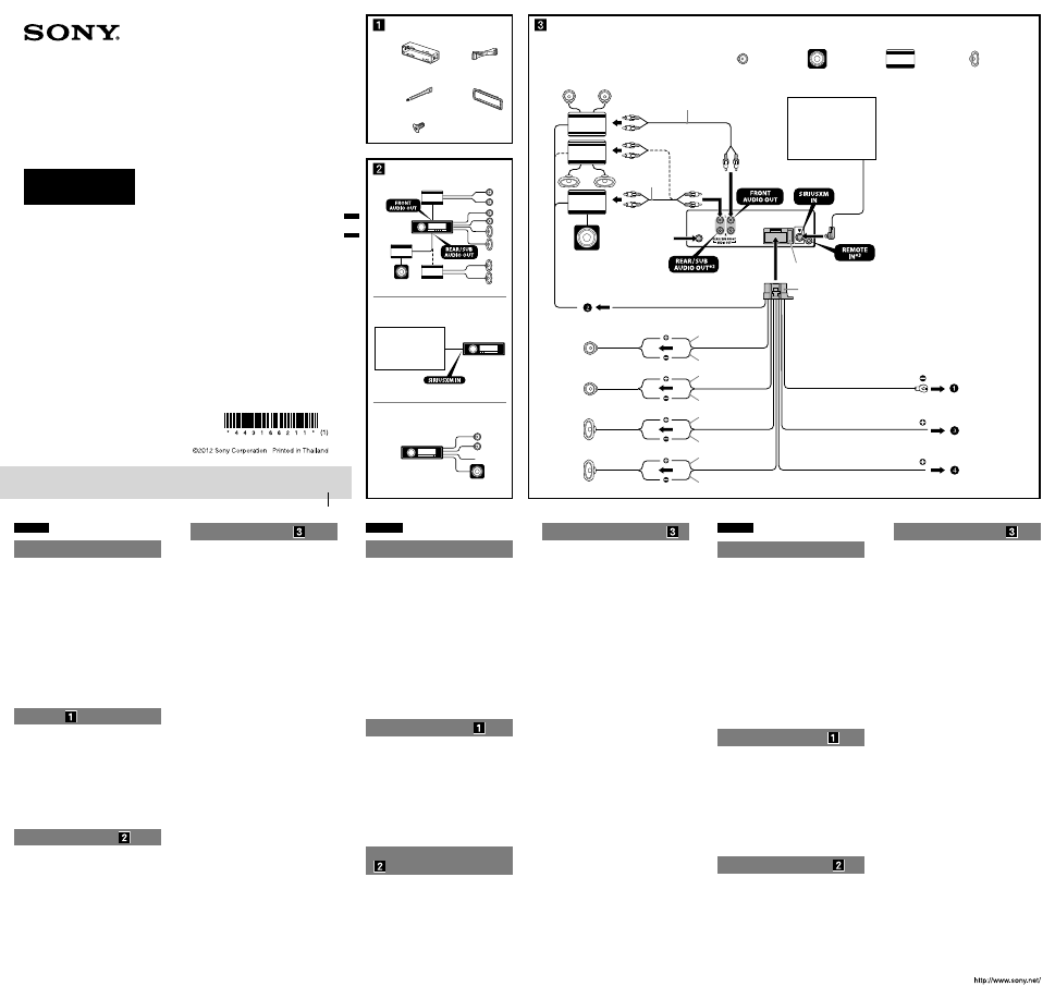 sony cdx-gt570up installation  connections manual