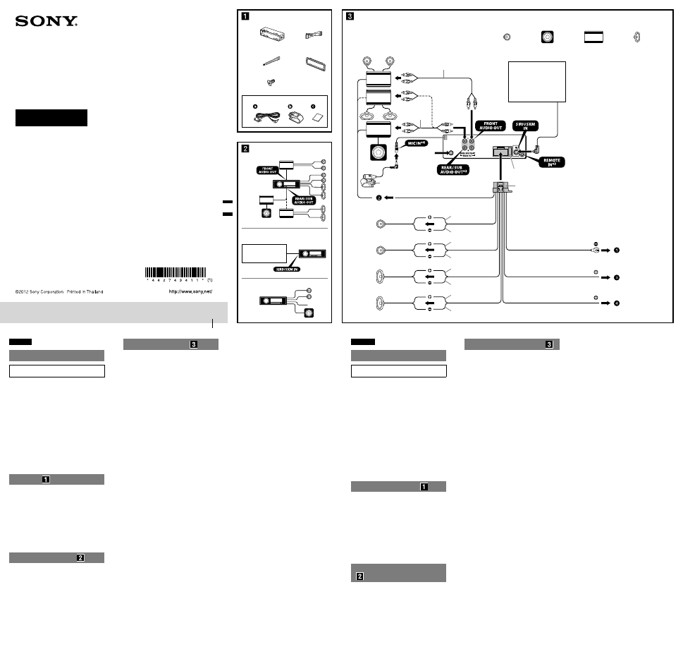 sony mex-bt3100p installation  connections manual