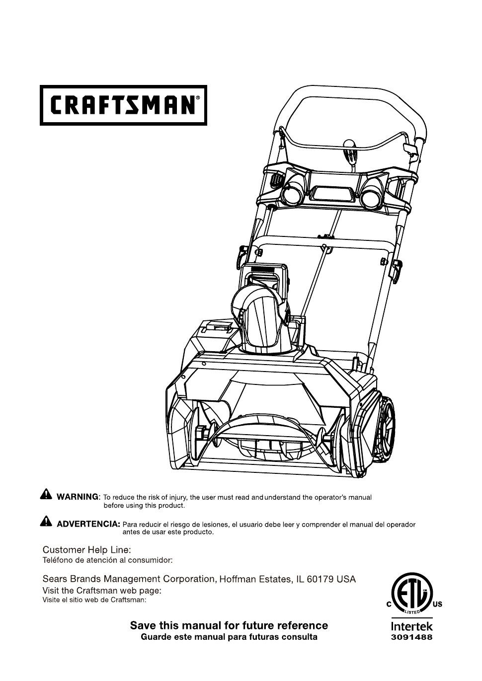 craftsman 40v brushless snow thrower owner s manual free pdf rh manualagent com Sears Electric Snow Blower Sears Electric Snow Blower