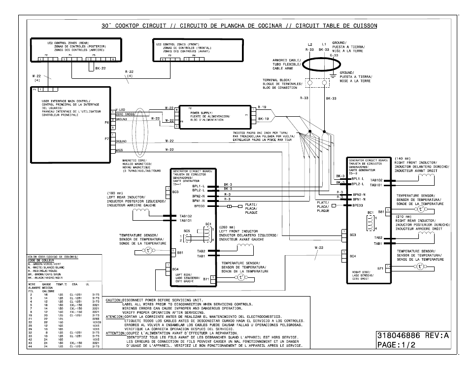 Jenn Air Cooktop Wiring Diagram from files.manualagent.com