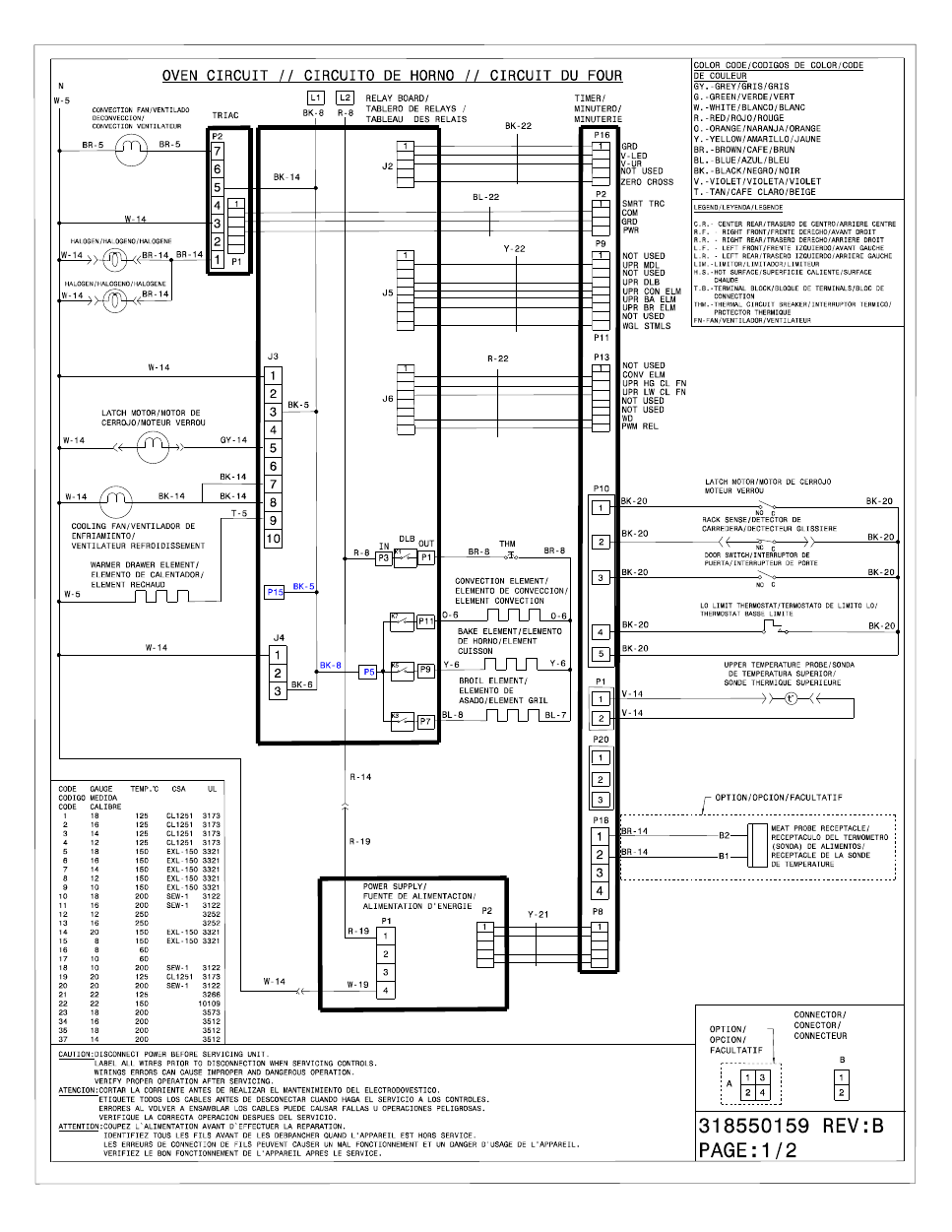 Rainbow Vacuum Wiring Diagram Library Cleaner Diagrams Electrolux Range Wire Data Schema U2022 Rh Wxapp Pw 2100 Repair Manual