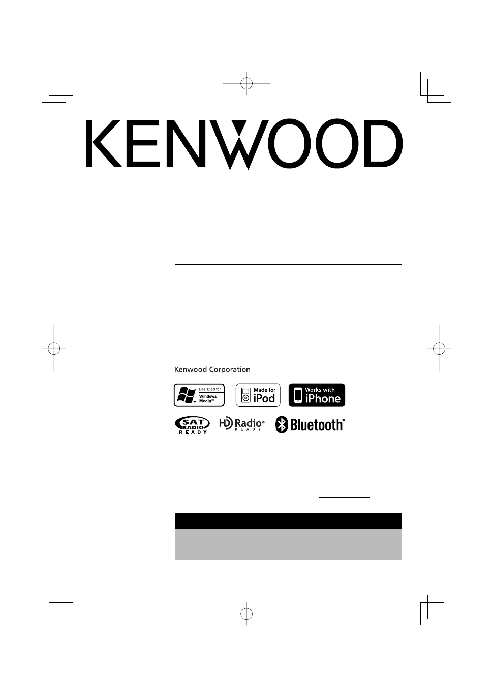 kenwood kdc mp442u owner s manual free pdf download 140 pages rh manualagent com kenwood owners manual download kenwood dpx592bt owners manual
