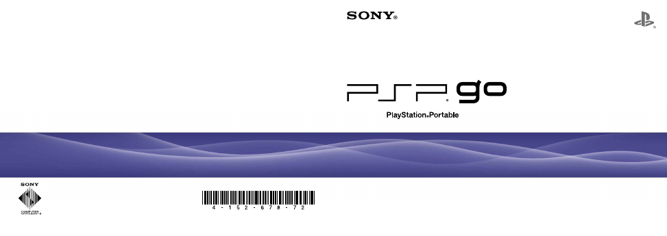 Sony Psp N1003 Instruction Manual Free Pdf Download 63 Pages